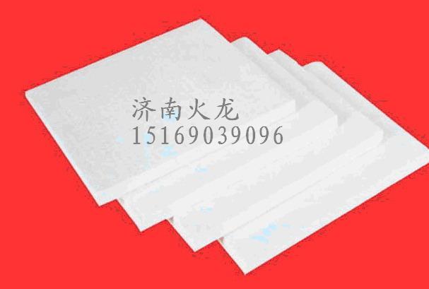 供应火龙硅酸铝陶瓷纤维湿法毡硅酸铝毡