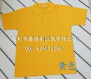供应POLO衫-深圳非主流T恤衫