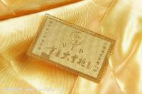 供应金属卡金卡银卡金属磁卡设计制作贵宾金卡免费设计