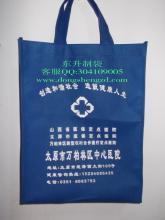 供应手提袋印刷