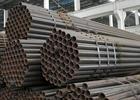 供应西宁特钢40Cr钢管、西宁特钢40Cr无缝钢管、20Cr钢管