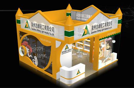 展览展台搭建 展台设计制作 专业展台设计 车展展台搭建 展会展台设计