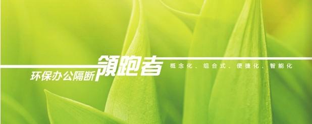 广州枫梵家具设计有限公司