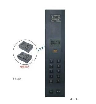 供应杂货电梯IC卡智能管理系统