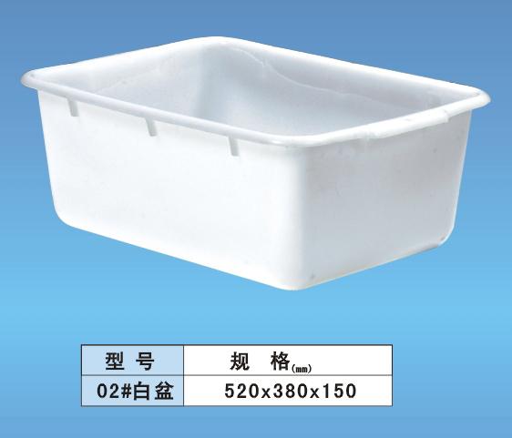 供应塑料白盆塑料方盆