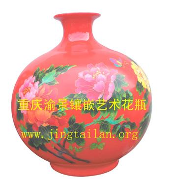 重庆景泰蓝镶嵌艺术花瓶图片