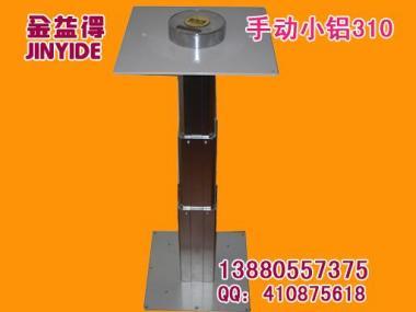 榻榻米手动小铝壳升降桌图片/榻榻米手动小铝壳升降桌样板图 (1)