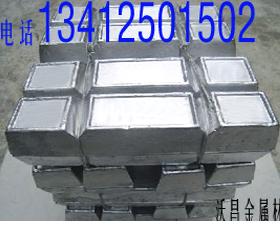 用于模具焊接及浇注模具的易熔合金浇注模具易熔合金