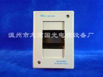 配电箱全塑料高性能阻燃盒图片/配电箱全塑料高性能阻燃盒样板图