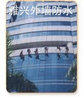 供应深圳专业防水补漏||深圳大厦防水补漏||深圳龙岗装修防水补漏