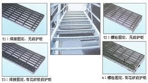 镀锌梯踏板图片/镀锌梯踏板样板图