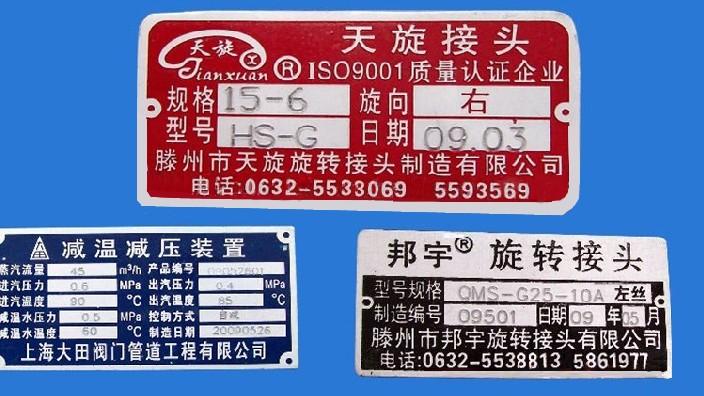 武汉平面气动打标机价格图片/武汉平面气动打标机价格样板图
