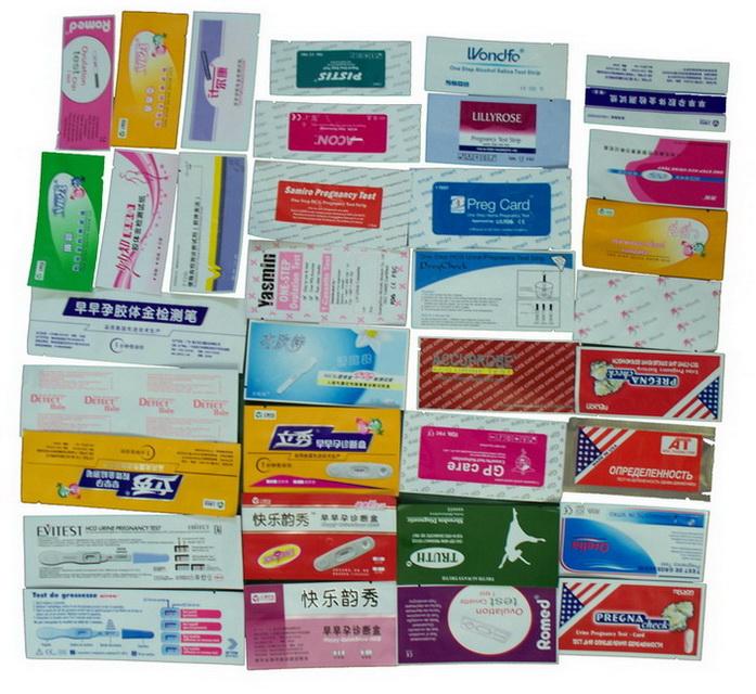 供应验孕试纸包装袋