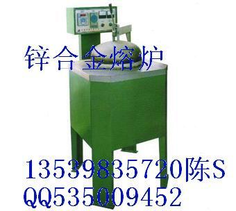 工艺品加工机械锌合金专用电熔炉图片/工艺品加工机械锌合金专用电熔炉样板图