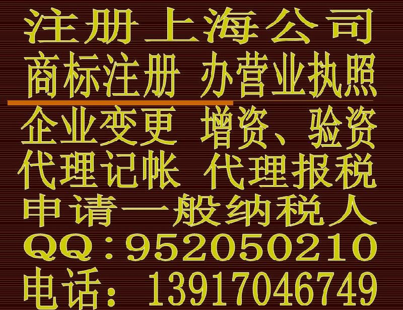 上海开发区服务中心