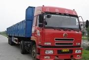 北京至到陕西渭南物流货运专线010-59421525公司搬家批发
