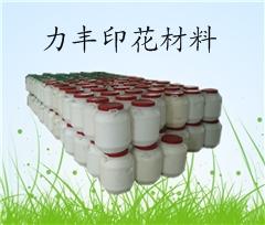 供应LF-100环保白胶浆透明浆 图片|效果图