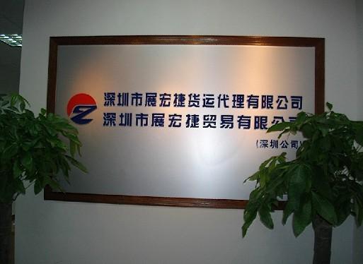 供应保险丝香港进口到上海快递公司 香港快递到上海图片