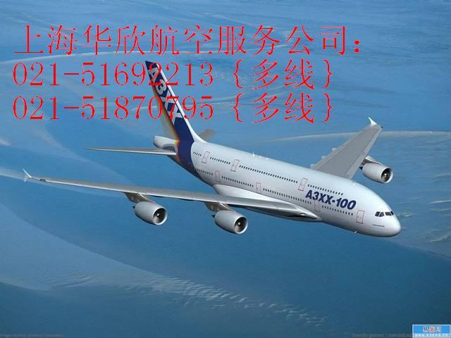 国航直属营业厅_最新国航美女机长照片_国航波音773座位图