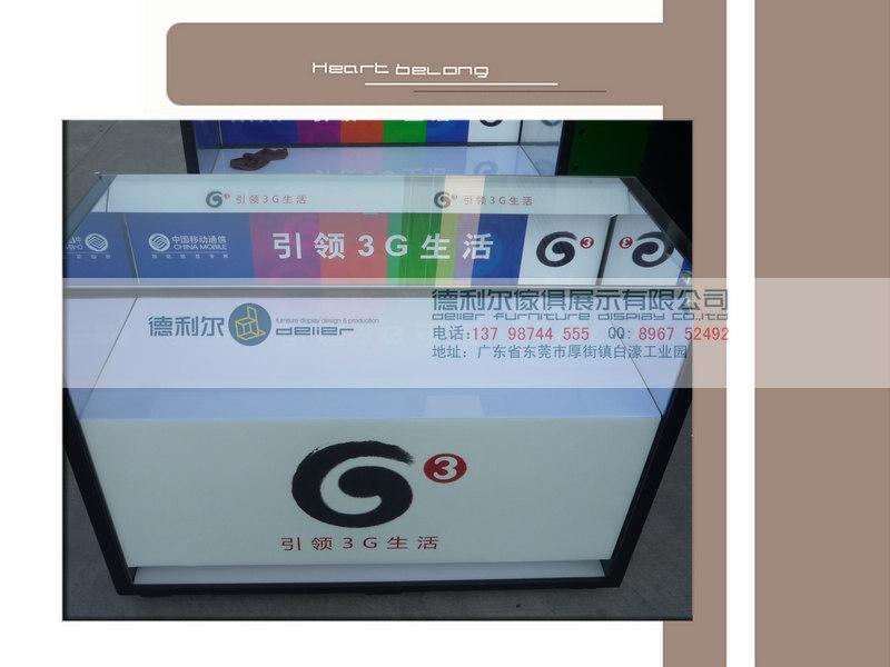 机柜图片 机柜样板图 中国移动G3木质手机柜 东莞手机柜