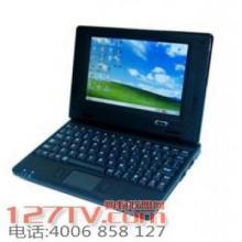 北京最便宜的笔记本生产供应:电视购物、最便宜的7寸笔记本上网本