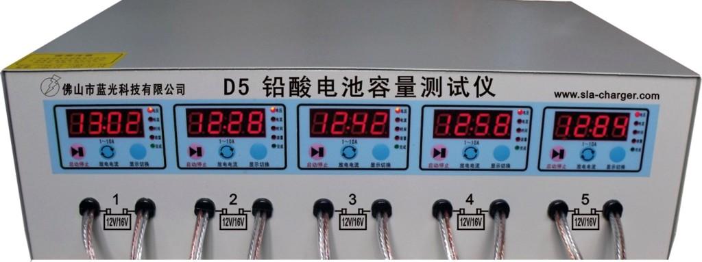 电动车电池售后专用放电仪d5图片