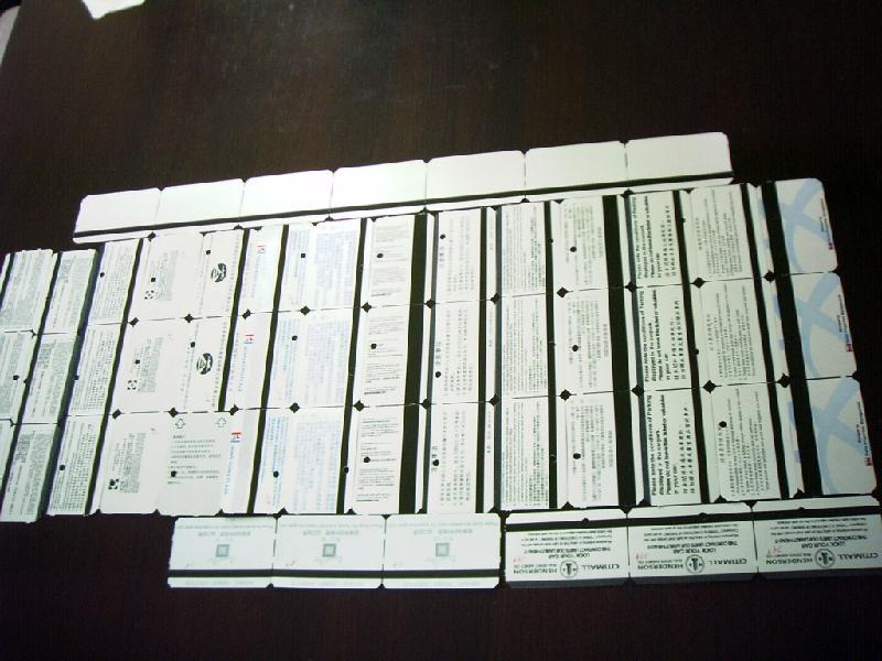 供应智能卡ID卡IC卡热敏纸卡各种卡