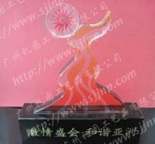供应广州纪念品,有关学校周年庆的工艺纪念品,广州特色亚运纪念品