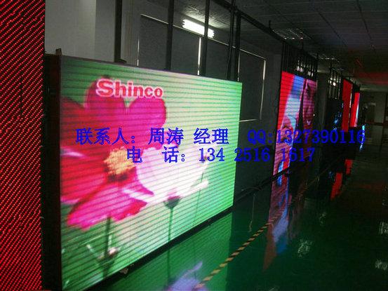 供应P762全彩LED显示屏