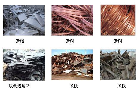 供应佛山废料回收公司 图片 效果图