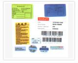 供应产品标签电脑条码
