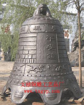 供应铜钟铜钟厂家寺庙用品