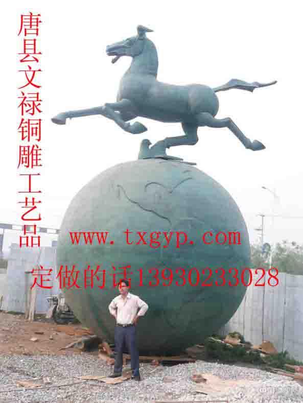 供应城市雕塑专业城市雕塑厂家