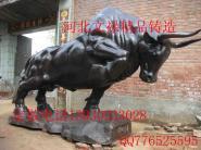 铜雕开荒牛铜雕牛厂家图片