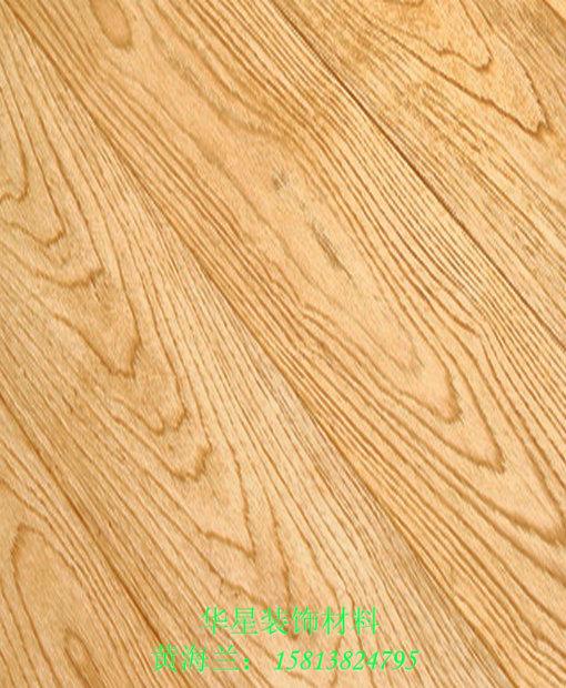 供应真正自然环保的木蜡油地板图片