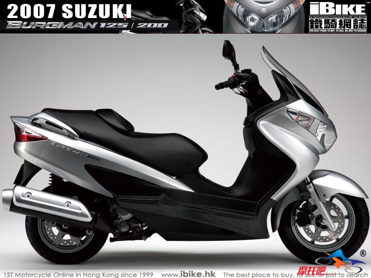 供应全新原装铃木burgman150进口踏板摩托车