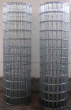 供应碰焊网
