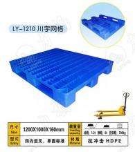供应塑料托盘北京塑料托盘托盘
