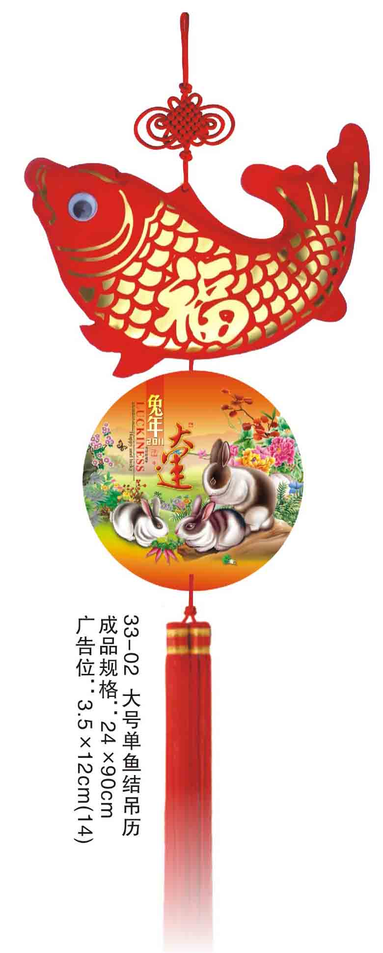 绳编虾结的编织方法 中国结diy教程