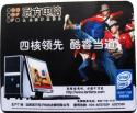 湖南本地鼠标垫厂家专业订做广告鼠标垫