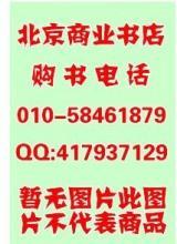 海上文学百家文库全131册