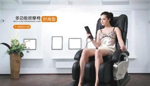 供应奥美康多功能按摩椅豪华型多功能图片