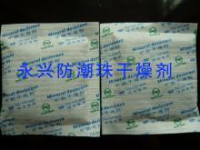 东莞矿物干燥剂