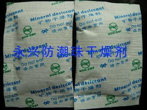 供应深圳矿物干燥剂;佛山矿物干燥剂价格,矿物干燥剂批发