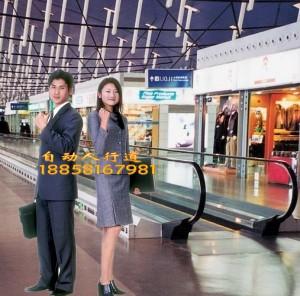 阿尔法电梯杭州有限公司生产自动人行道