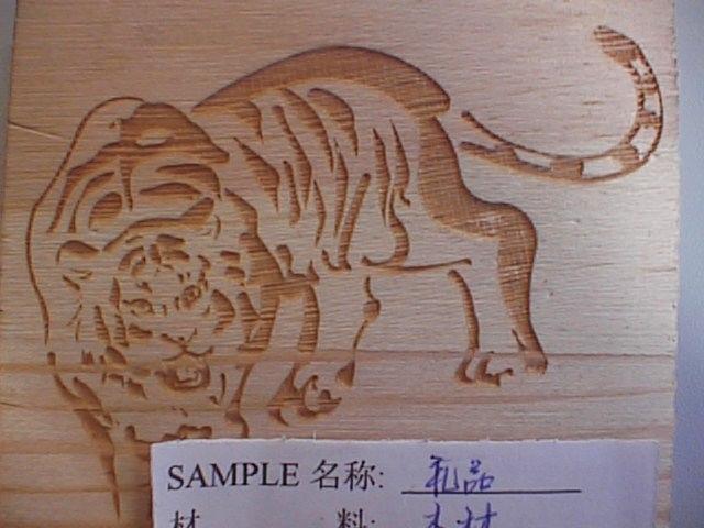 雕刻图案大全 木板