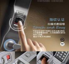 供应三星指纹锁三星锁SHS2420