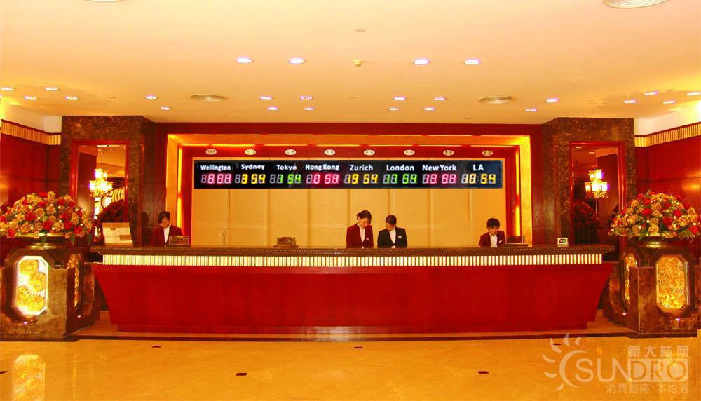 供应国际时间牌-酒店、部队、银行、邮政、机场、车站大堂办公用品