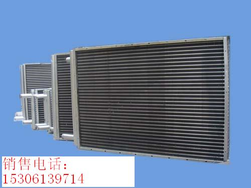供应新乡翅片式热交换器