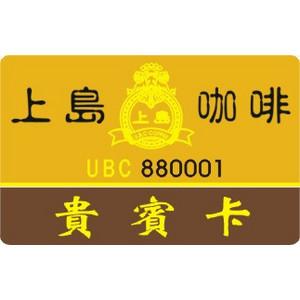 郑州PVC卡会员卡